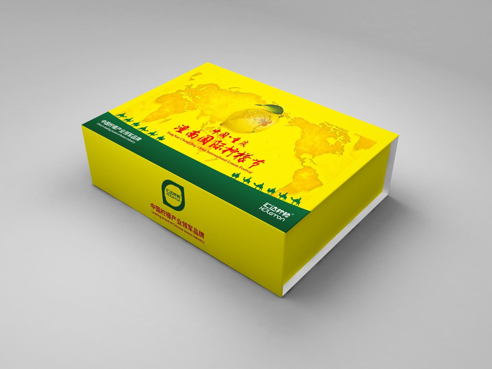 汇达柠檬 国际柠檬节节日礼包