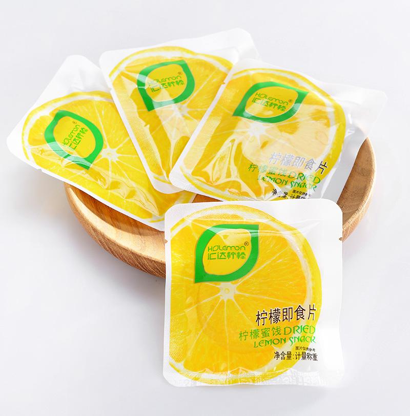 汇达柠檬即食片500g散装独立包装