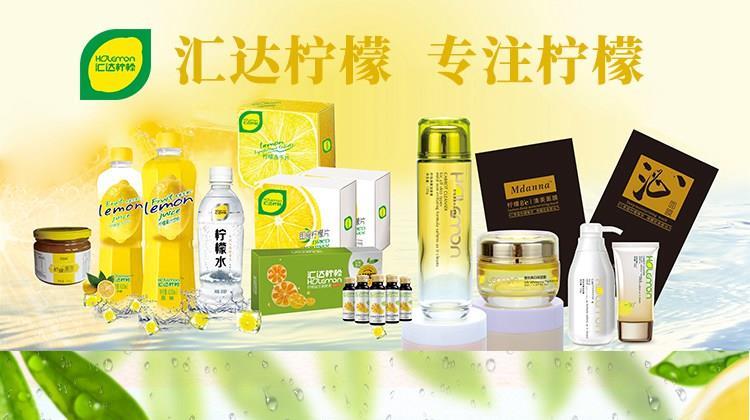 柠檬原味灌装-310ml(1)详情页_0x0.jpg
