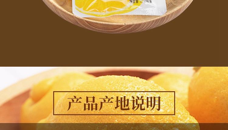 详情即食片-300g(1)页_10x0.jpg