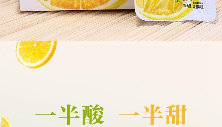 详情即食片-300g(1)页_3x0.jpg