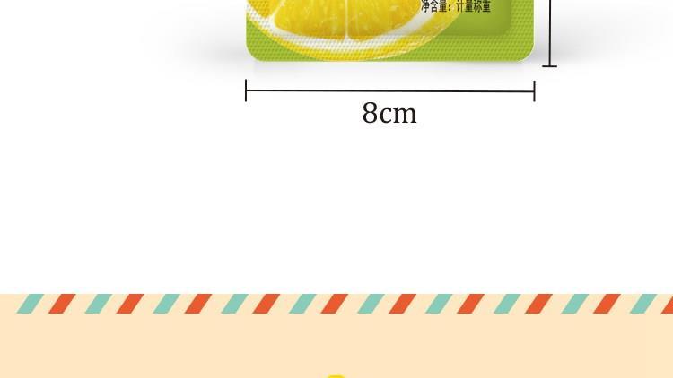 即食片-散装称重(1)详情页_24x0.jpg