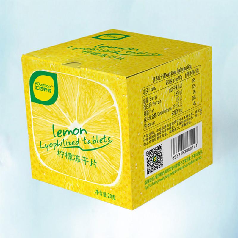 冻干片 20克/盒