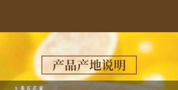 蜜酱-220g(1)详情页_8x0.jpg