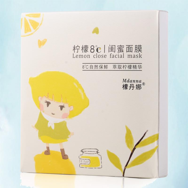 闺蜜面膜 5片/盒