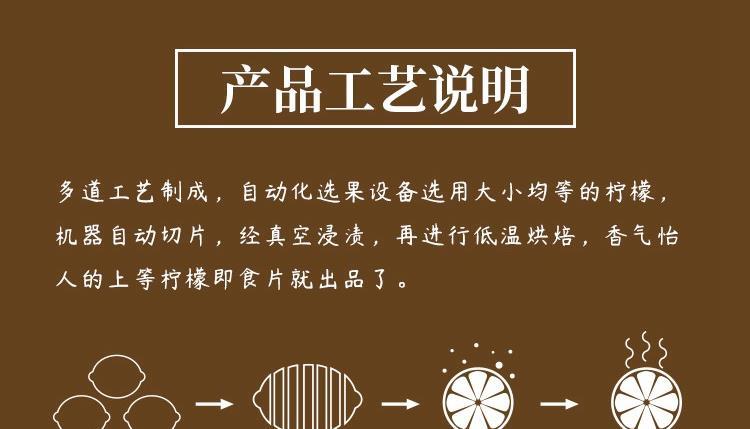详情即食片-300g(1)页_12x0.jpg