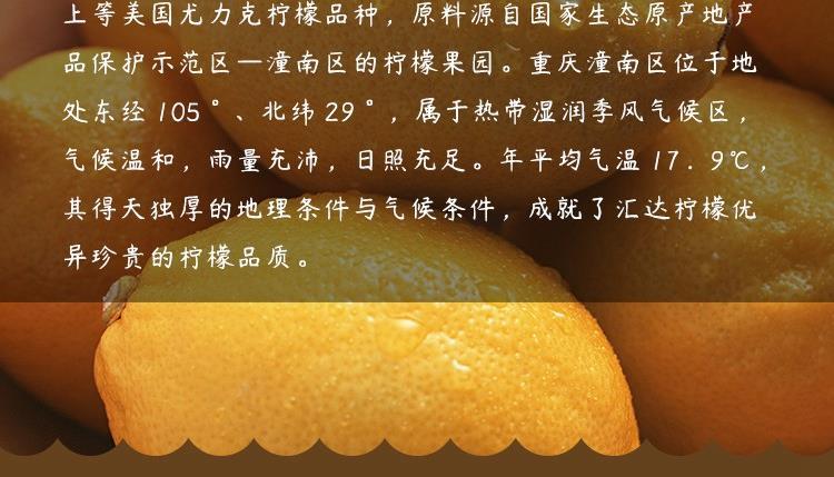 详情即食片-300g(1)页_11x0.jpg