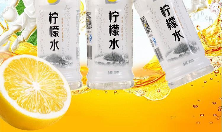 柠檬水-380ml(1)详情页_2x0.jpg