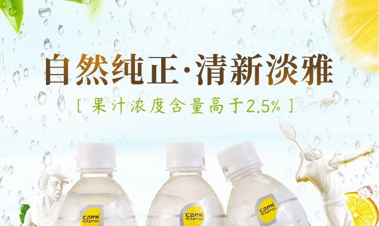 柠檬水-380ml(1)详情页_1x0.jpg