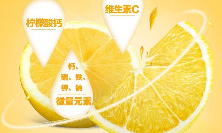 柠檬水-380ml(1)详情页_6x0.jpg