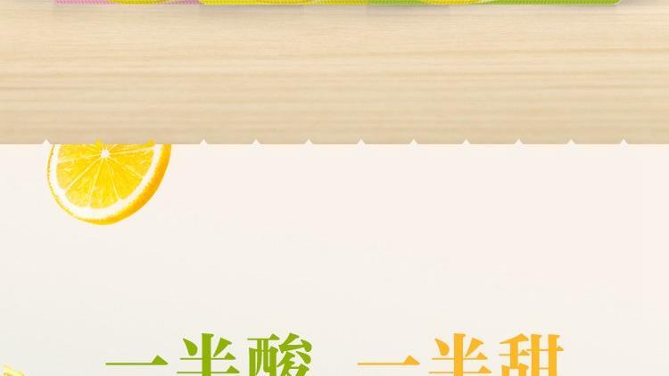 即食片-散装称重(1)详情页_3x0.jpg