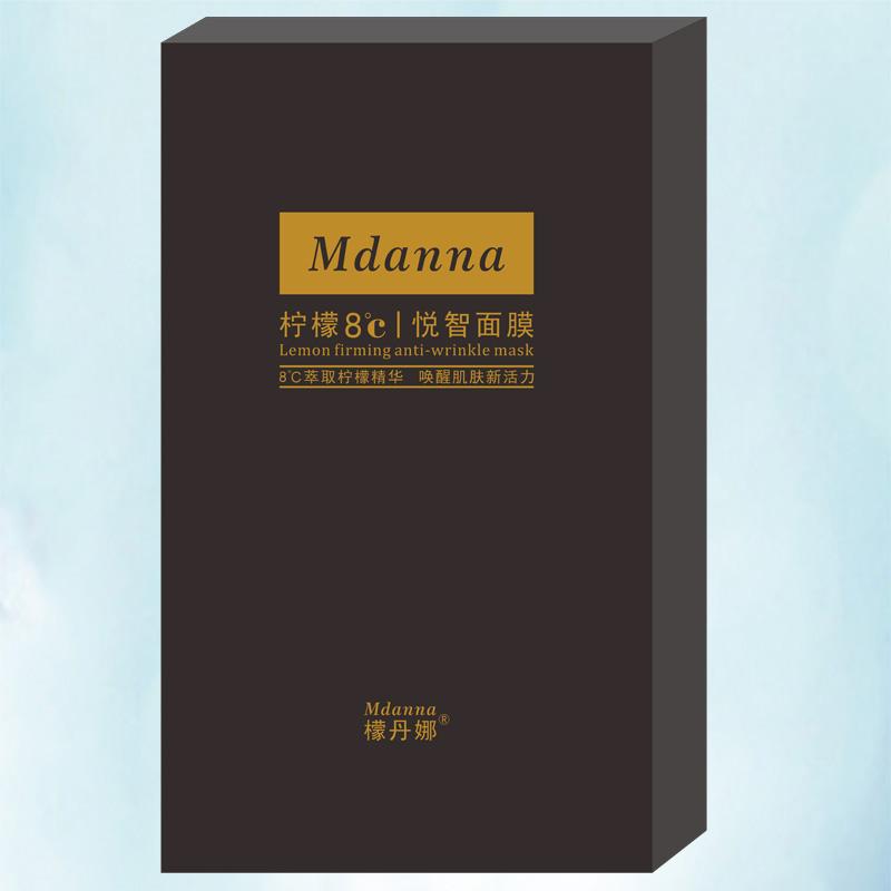 悦智面膜 5片/盒