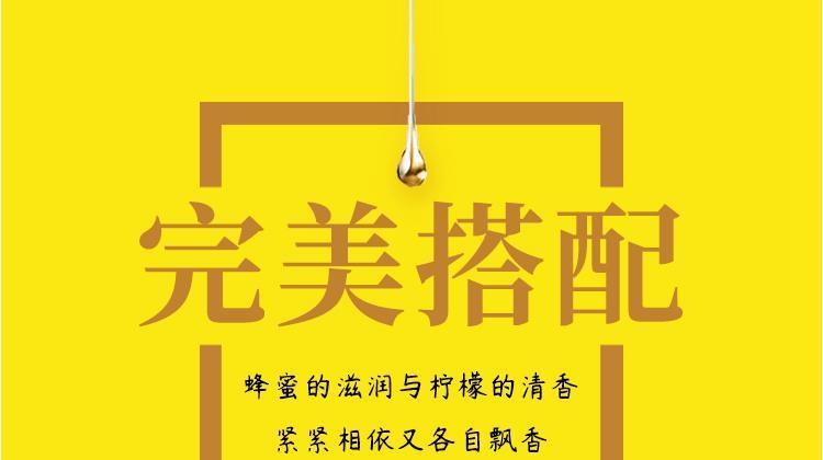 蜜茶-220g(1)详情页_4x0.jpg