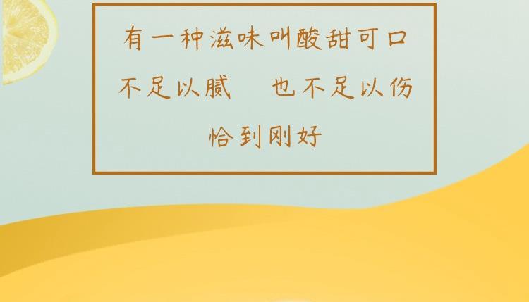详情即食片-300g(1)页_5x0.jpg