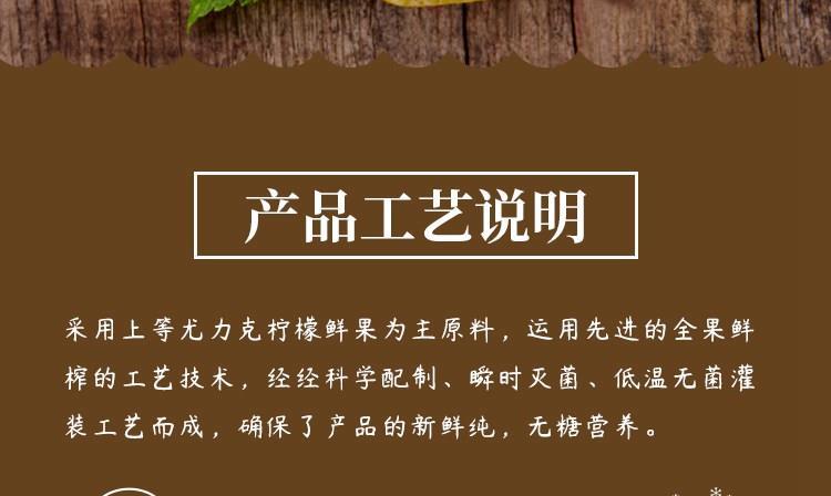 柠檬水-380ml(1)详情页_12x0.jpg